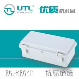 KG-2010尤提乐正品室外规格全配套产品塑料卡扣接线盒