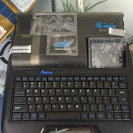 凯标线号机C-280T打号机 线号打印机