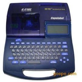 电信电力行业专用打印机C-280E