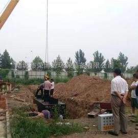 造纸污水处理设备好的厂家 RBA 污水处理机