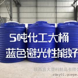 �S家直�N5��一�塑料水箱/5立方�洗水箱/5��清洗水箱