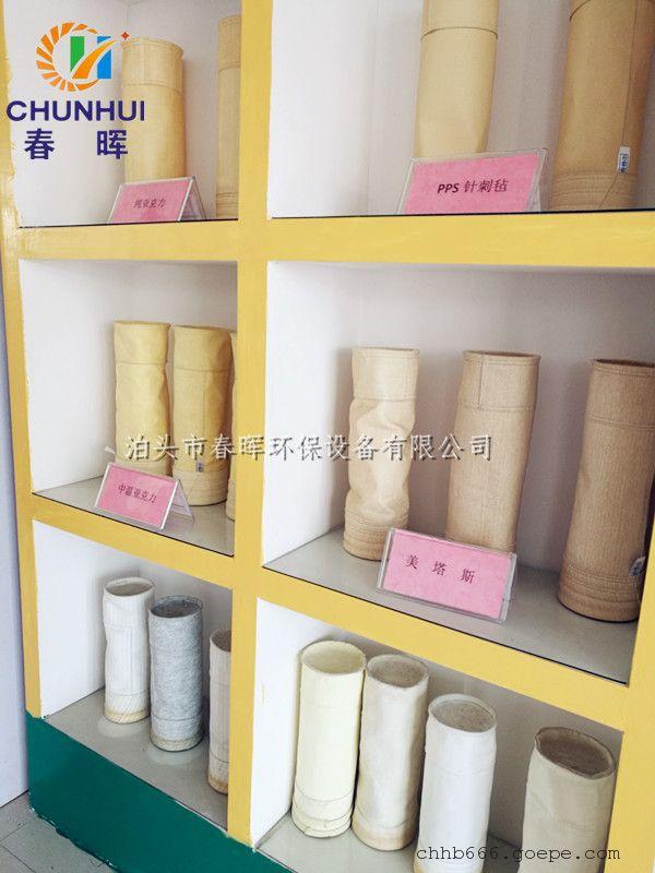 广东熔炼炉高温工厂耐高温除尘布袋保质量厂家