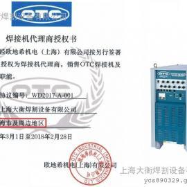 AVP360/500逆变交直流脉冲氩弧焊机