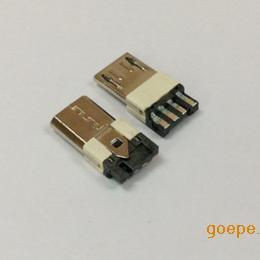 micro usb 5P 公头短体 V8手机插头焊线式