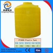 3吨塑料水箱,3立方化工储罐
