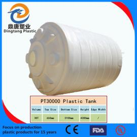 淮北市30吨塑料水塔塑料水箱厂家直销