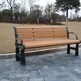 南京休闲椅-南京塑胶木休闲椅-C-002