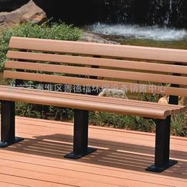 南京休闲椅-南京塑胶木休闲椅-C-005