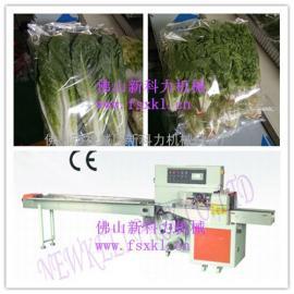厂家批发定制|保鲜水果蔬菜包装机|KL系列蔬菜包装机械