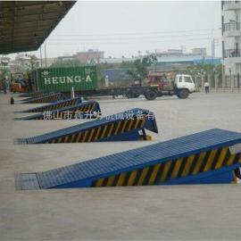 物流仓库固定式卸货平台仓储间飞机板上货平台