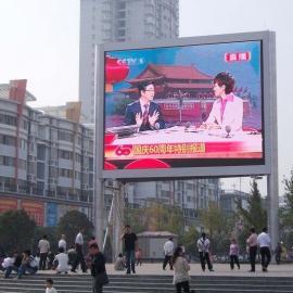 广场新闻联播LED超大型电视屏幕生产厂家