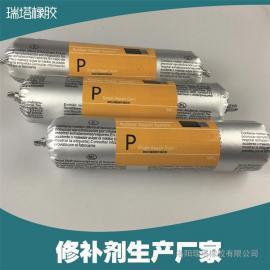 输送带破损修补材料,膏状橡胶修补胶,快速橡胶修补剂