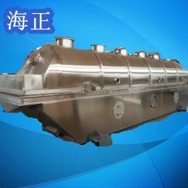 厂家生产优质振动流化床 质量可靠 值得信赖