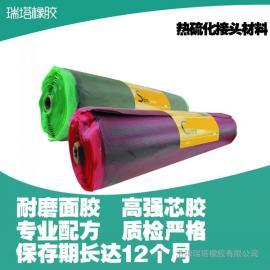 中垫胶,钢丝绳热硫化芯胶面胶厂家直销