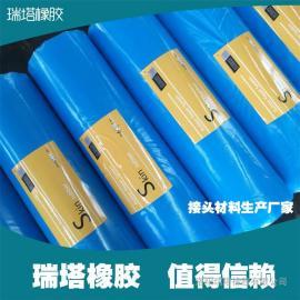 钢丝绳热硫化芯胶面胶,未硫化胶片
