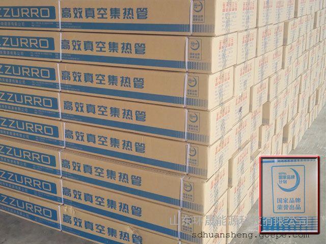 太阳能联箱-太阳能联箱-太阳能工程联箱