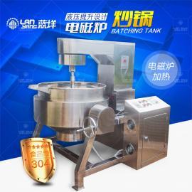 自动炒锅 电磁加热炒饭机 商用煮粥锅 广州厂家直销