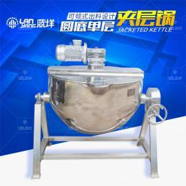 不锈钢圆底单层炒锅 豆沙馅炒料机 月饼馅加工机器