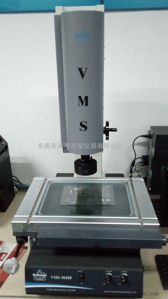 VMS-3020F万濠手动影像测量仪二次元零部件尺寸测量仪