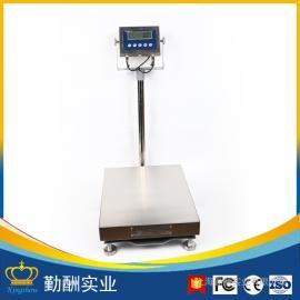 畅销上海防爆台秤 150kg 300kg电子台秤厂家直销