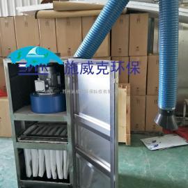 不锈钢万向臂脉冲除尘器厂家