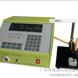 日本电测CT-4型电解式膜厚仪电解镀层测厚仪(中国总代理)