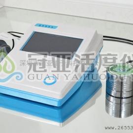 洗衣粉水活度分析仪应用及使用方法
