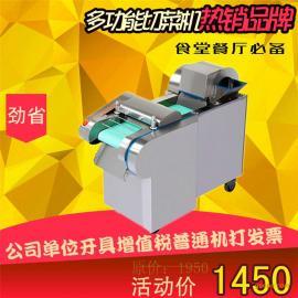 供应小型自动切菜机厂家直销 切菜机供应商