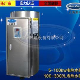 工厂供应NP300-14.4热水器|14.4千瓦工业热水器
