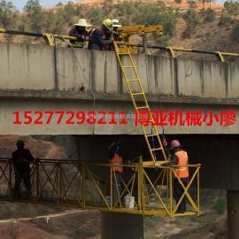 检测桥梁裂缝处理专用博亚牌高空作业平台厂家直销可批发