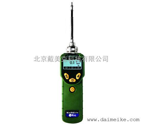 华瑞MiniRAE Lite VOC检测仪PGM-7300