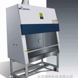 生物安全柜BHC-1300IIA2特价供应