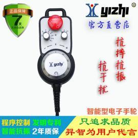 厂家直销手摇脉冲发生器 电子手轮手持编码器