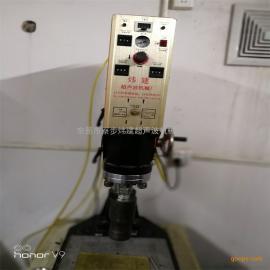 大功率超音波焊接机 东莞超声波塑胶熔接机模具 大朗塑料焊机加工