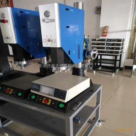 超声波熔着机 塑料焊接机 塑胶焊接机 超声波塑焊机 超声波熔接