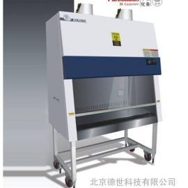 生物安全柜BHC-1300IIB2特价供应