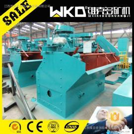 矿用充气浮选机XJK0.13 有色金属矿浮选机 浮选机选矿