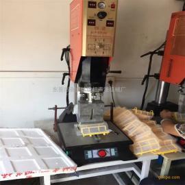塑料焊机深圳超声波焊接机模具焊头超音波塑焊机分条机
