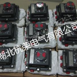 杭荣阀位开关DXP-M21GN6B