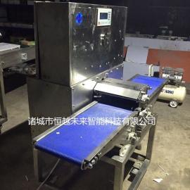 恒越未来HYWL-2000里脊肉切片机,无骨鸡柳切片机