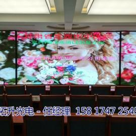 高清p2LED大屏幕多少钱一平方米
