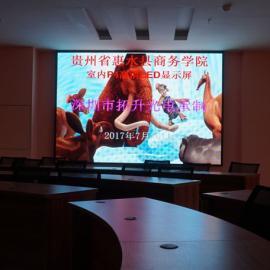 会议室使用率最高的p3LED显示屏卖多少钱