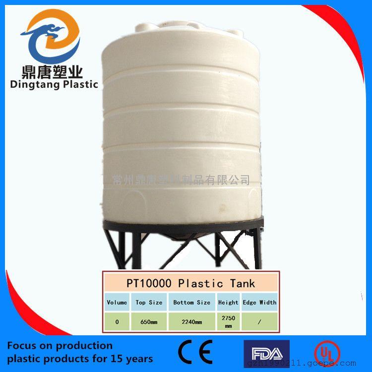 淮北市10吨塑料水塔塑料水箱厂家直销