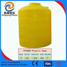 淮北市3吨塑料水塔塑料水箱厂家直销
