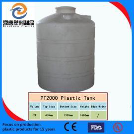 淮北市2吨塑料水塔塑料水箱厂家直销