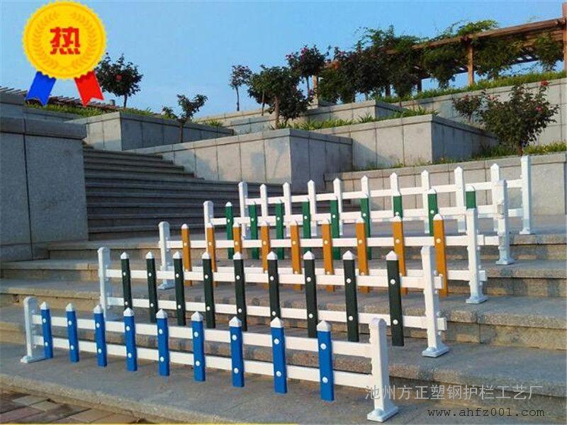长丰PVC草坪护栏网出厂价格直销