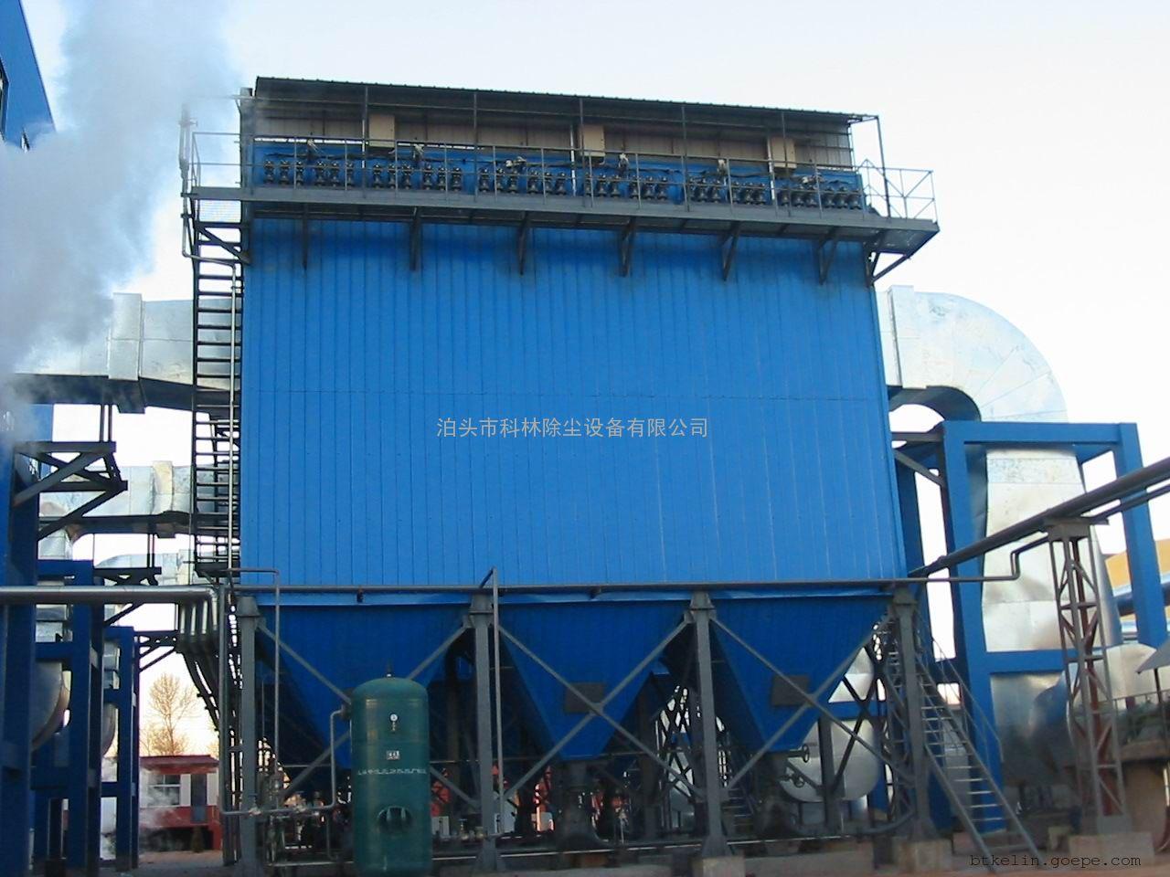 科林供应冶金行业炼钢高炉LCMD长袋离线清灰脉冲除尘器