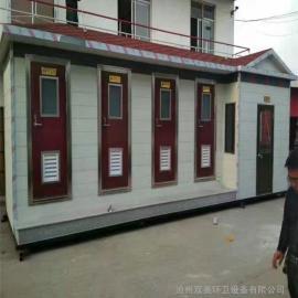 旅游生态厕所 环保生态厕所 移动卫生间 环保公共卫生间