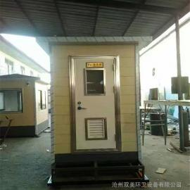 旅游环保厕所 移动公共卫生间 金属雕花板厕所 景观生态厕所