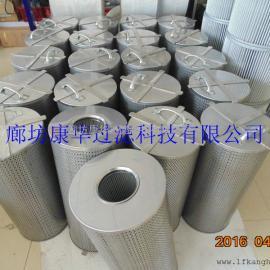 LVCD设备系列滤芯1094057空气滤芯31088康华过滤